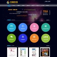 百畅科技官网 BeyCheer.com