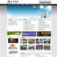 广州某展览公司官方网站